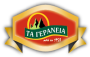 our-customers-geraneia