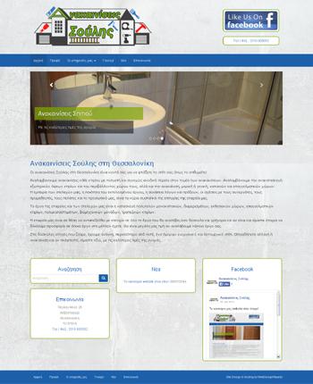 Το website του διαγωνισμού