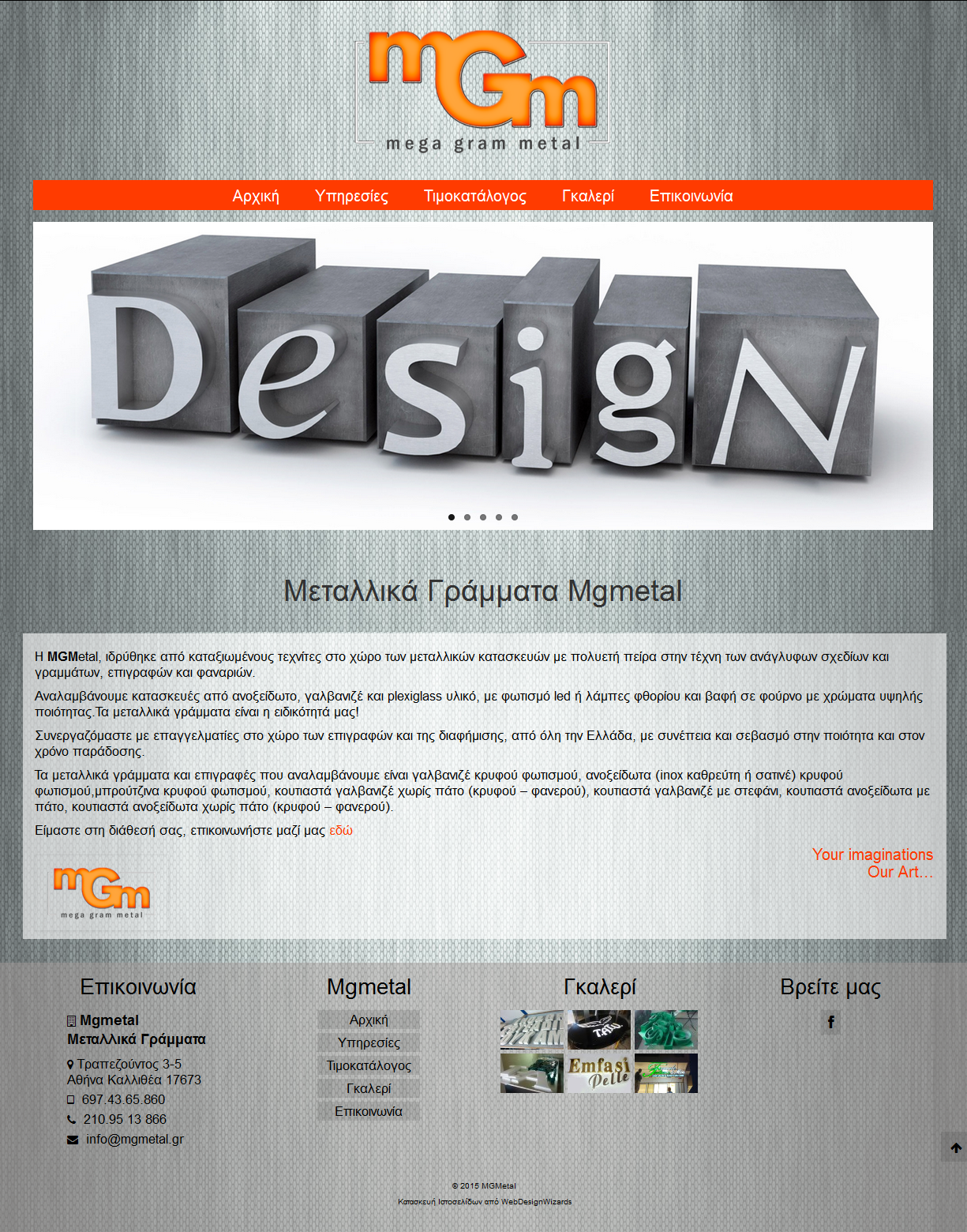 mgnmetal-website