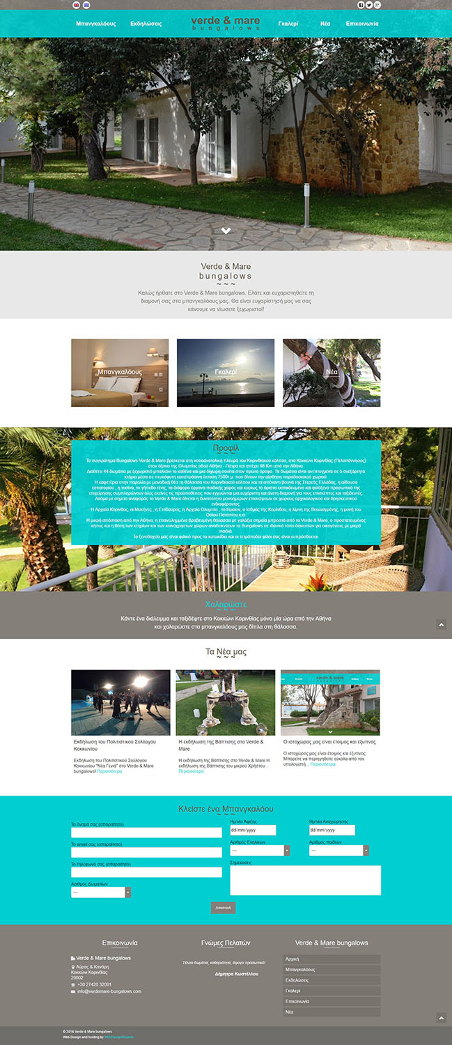 verdemare-bungalows-screenshot