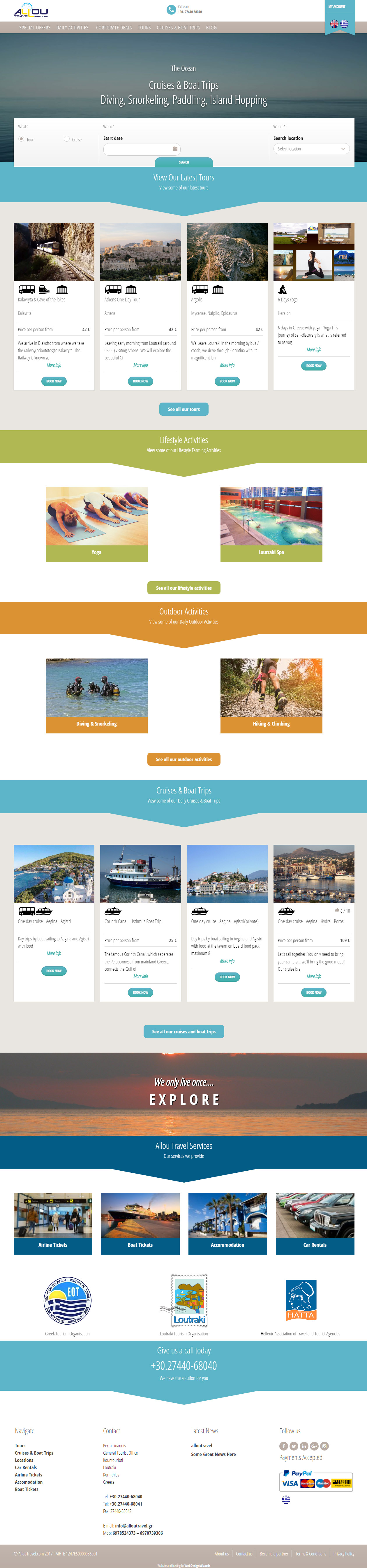 allou travel screenshot website