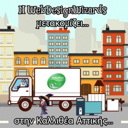 webdesignwizards metakomizei